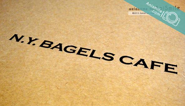 台北 N.Y. BAGELS CAFE