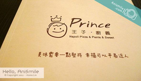 Prince 王子廚義