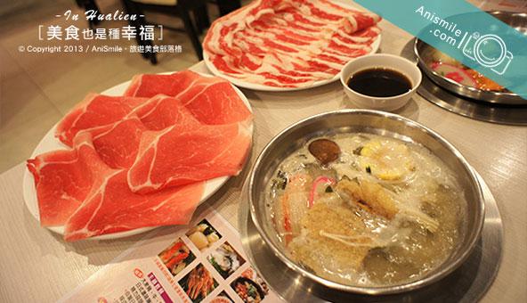 村上村屋涮涮鍋
