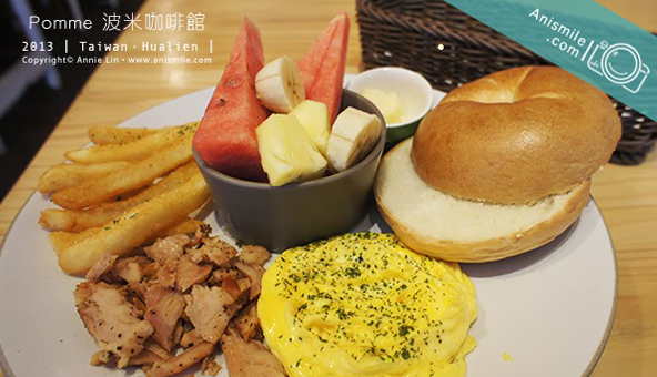Pomme波米咖啡館