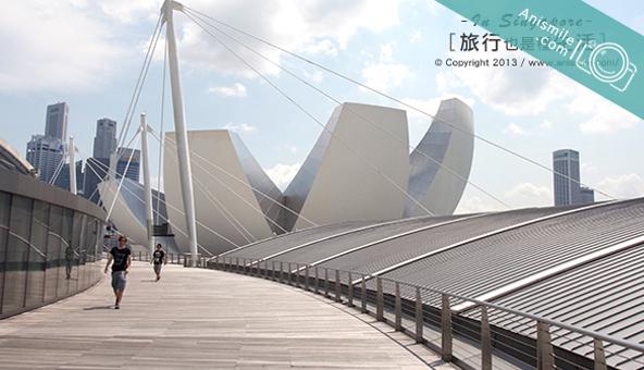 新加坡科學藝術博物館
