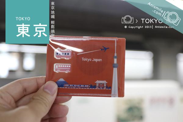 tokyo-pasmo-t